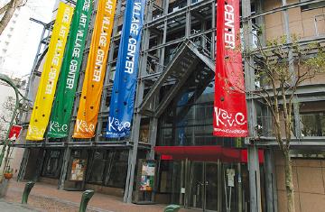 神戸アートビレッジセンター(KAVC)