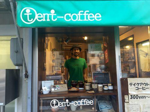 tent-coffee