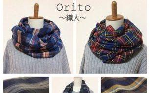 播州織チームからは、Orito+さんの御朱印帳やスヌード。西角さんのミサンガワークショップも!
