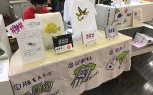 【7/14土曜マルシェ】オリジナルTシャツが作れるシルクスクリーンワークショップ!