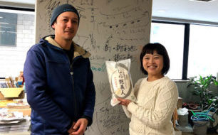 【2/10 土曜マルシェ】丹波篠山・細見農園さんのこだわりのお米を限定販売します!