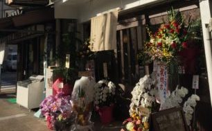 新開地土曜マルシェでおなじみ『福進堂』プレゼンツの和カフェ「福茶庵」がオープンしました!