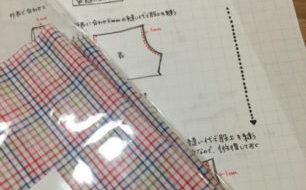 播州織こども用ズボン(ステテコ)キット販売決定!キヨキヨさんの手づくりお洋服もお楽しみに~♪