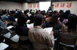 第18回神戸新開地音楽祭、ステージ出演者説明会を開催しました!!!!!