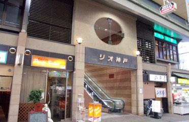 4 リオ神戸(店舗+集合住宅)