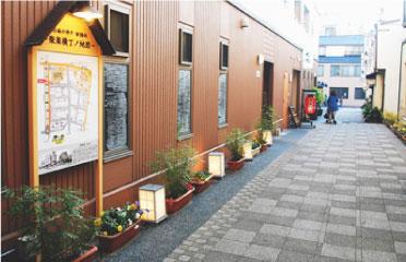 40 飲食店と住宅の複合施設