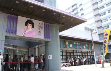24 新開地劇場 (大衆演劇場)