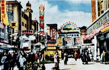 昭和30年代の新開地