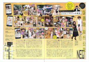 アレッ!新開地 Vol.47