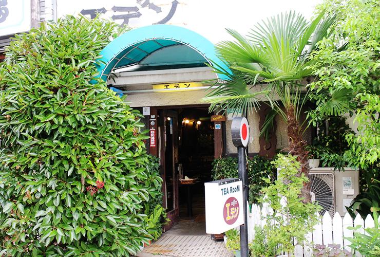 創業時の姿をそのまま止める、レトロな空間が魅力の界隈随一の老舗喫茶店
