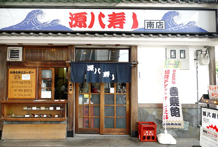 回らないのにこの値段!鮮度抜群の分厚いお寿司がにぎり1個70円~、ランチ500円で楽しめる!