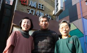 廣田刃物店