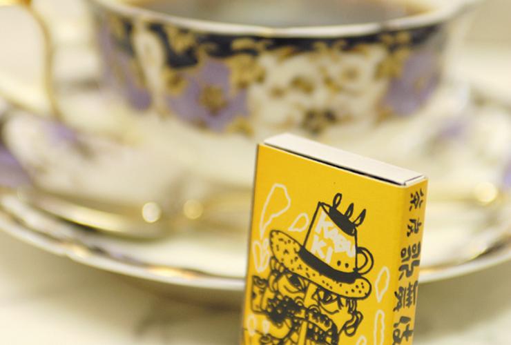 茶房 歌舞伎
