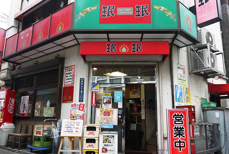 肉汁たっぷりのジューシー餃子が絶品!熟練の店主が仕上げる中国家庭料理を堪能できる「珉珉 新開地店」