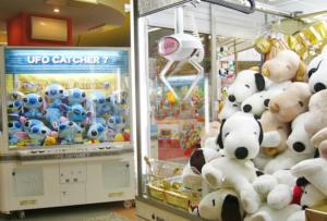 ROUND1 新開地店