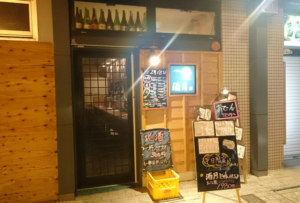酒月(さかづき)
