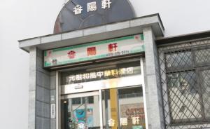 定番・豚まん専門店 春陽軒