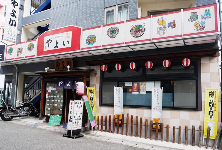 創業70年! 昼・夜ごはんはもちろん、居酒屋としても使える定食屋さん。