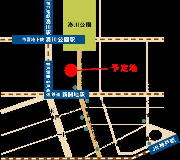 神戸新開地・喜楽館へのアクセス