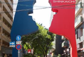 神戸新開地・喜楽館と愉しむ「ザ・シンカイチツアー」10:30 新開地まち歩き