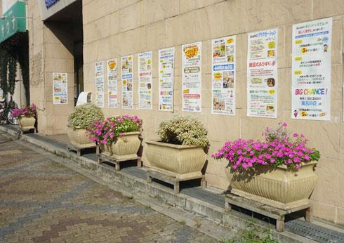 新開地3丁目アサヒサウナさん前の花壇です
