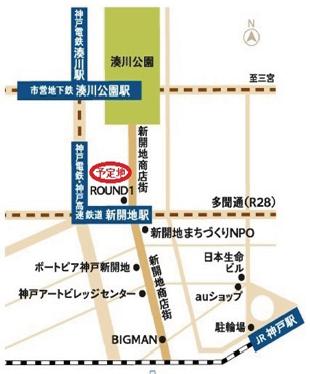 神戸新開地演芸場(仮称)の予定地