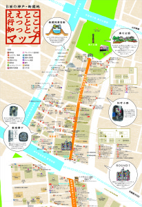 B5map_naka1