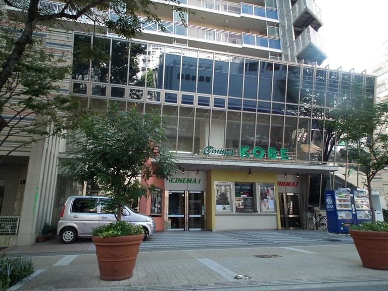 Cinema KOBE(お店)