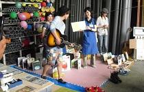 旅する図書館 Bib(神戸市立兵庫図書館)
