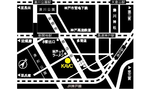 神戸アートビレッジセンター1F+新開地商店街