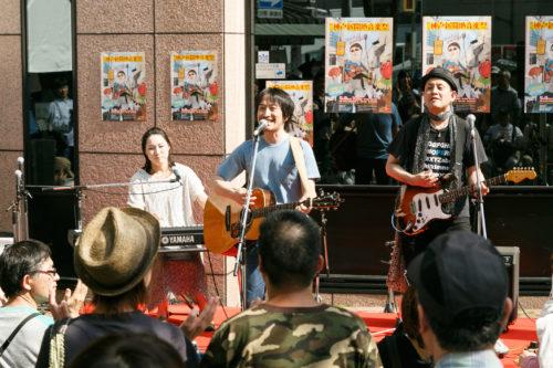 神戸東町待合楽団