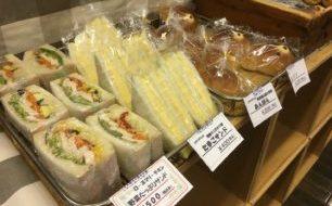 【10/13土曜マルシェ】シナモンシュガーにパン・オ・ショコラ。大和家さんは冬のパンたちが登場!