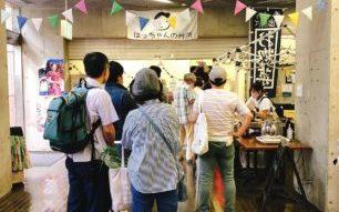 【6月12日】新開地土曜マルシェ、たくさんのご来場ありがとうございました!!!