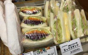 【8/3土曜マルシェ】大和家ベーカリーからは野菜たっぷりサンドにパリパリピザ、自家製シロップソーダもー!