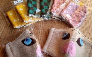【12月5日】伊之助が秀逸!『MIMICOWORKS』さんの鬼滅シリーズの子ども用マスクとA4トートバッグ。