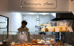 【6月12日】大和家ベーカリーとBoulangerie Anneのコラボブースは定番&神戸の旬野菜をつかったベーグルも!