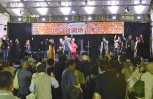 第18回神戸新開地音楽祭、大盛況のうちに閉幕。たくさんのご来場ありがとうございました!!!!!!