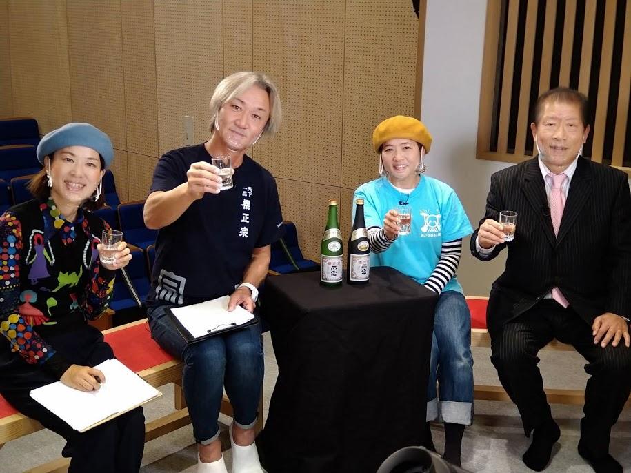 【1月29日(金)】J:COMで新開地音楽祭プレイバック番組が放送されます!